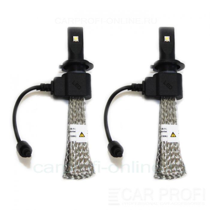 Светодиодные лампы CarProfi 5GC H7 flexible series,CREE 5G (5500К)