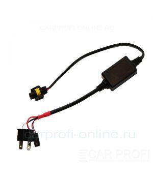 Реле для биксенона CarProfi H4 Hi/Low, для подключения биксеноновых линз и ламп,12V (1шт.)