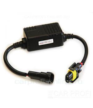 Обманки бортового компьютера H11/H27 CarProfi CanBus, для светодиодных ламп головного света и птф