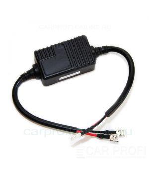 Обманки бортового компьютера H1/H3 CarProfi CanBus, для светодиодных ламп головного света и птф