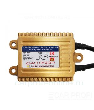 Блок розжига CarProfi Fast Start slim AC 35W (9-16V)
