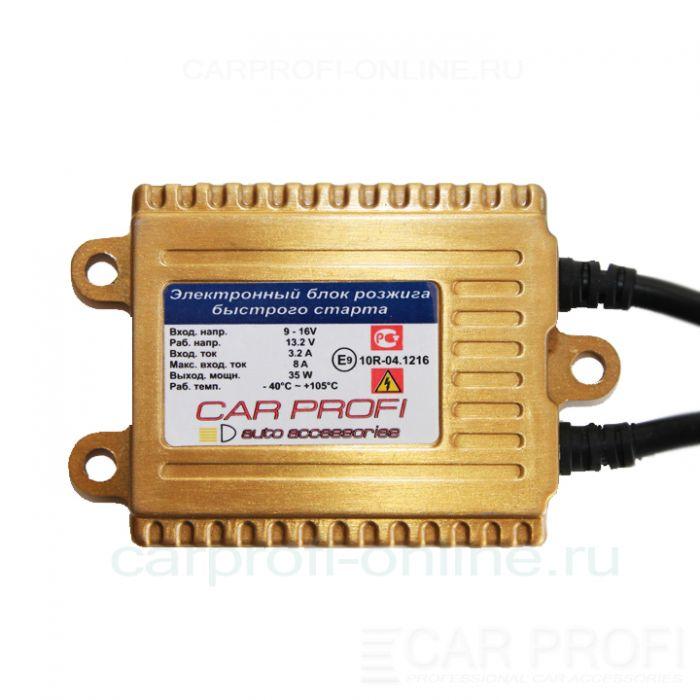Блок розжига CarProfi Fast Start slim AC 35W (9-16V)