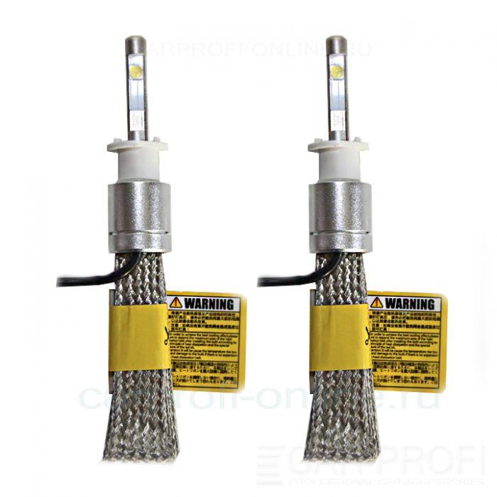 Светодиодные лампы CarProfi R3 H1 flexible cree-xhp50 premium series, (5500К)