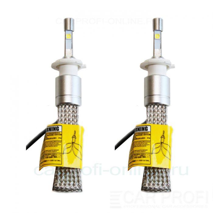 Светодиодные лампы CarProfi R3 H7 flexible cree-xhp50 premium series, (5500К)