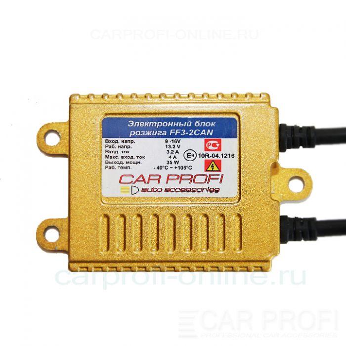 Блок розжига CarProfi Fast Start slim AC 55W (9-16V)