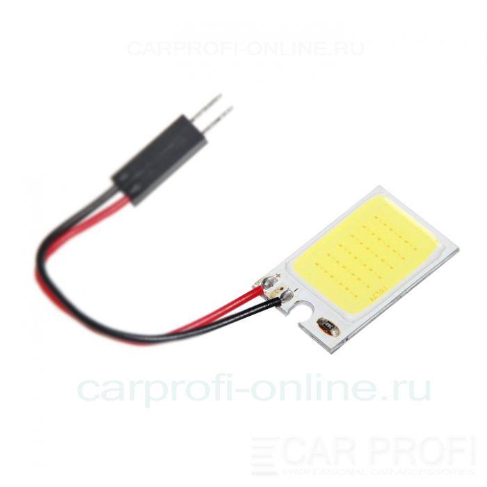 Светодиодная площадка CarProfi T10/C5W, COB 18 chip (31-41mm)
