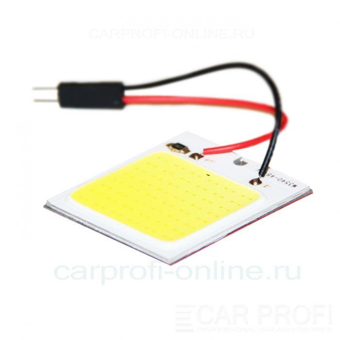 Светодиодная площадка CarProfi T10/C5W, COB 48 chip (31-41mm)