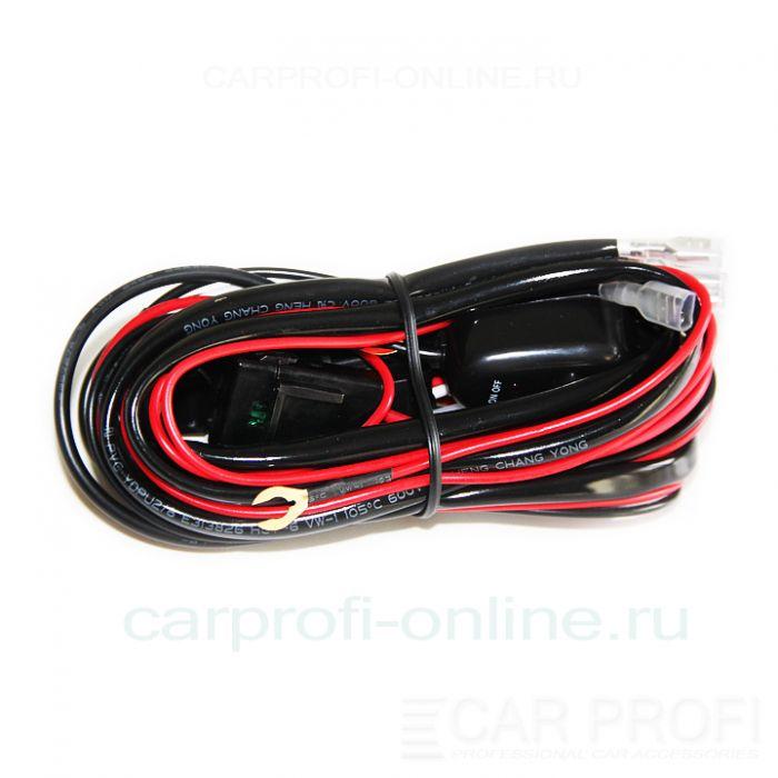 Проводка CP - Relay F2 (с кнопкой) 10-180W для двух светодиодных фар