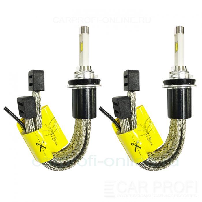 Светодиодные лампы CarProfi R4 H11 Flexible Z ES (TX chip), black premium series, (4800К)