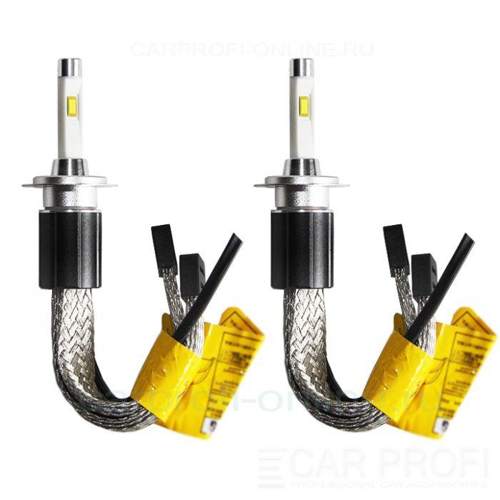 Светодиодные лампы CarProfi R4 H7 Flexible Z ES (TX chip), black premium series, (4800К)