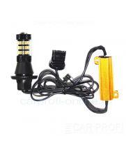 Штатные ДХО CarProfi CP - 4014 54SMD T20 + поворотник Rubber DRL (7440 / WY21W /  W21W / W3X16d), Canbus (White/Yellow)