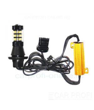 Штатные дневные ходовые огни Rubber DRL CarProfi W21W (7440 / WY21W / W3X16d) 4014, 60SMD, Canbus, ДХО + поворотник (White/Yellow)