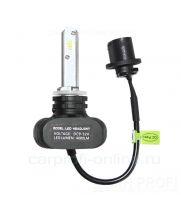 Светодиодные лампы CarProfi S1 H27 (880,881) CSP Chip 4000Lm (комплект, 2шт)