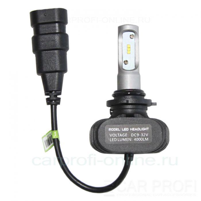 Светодиодные лампы CarProfi S1 HB4 (9006) CSP Chip 4000Lm (комплект, 2шт)