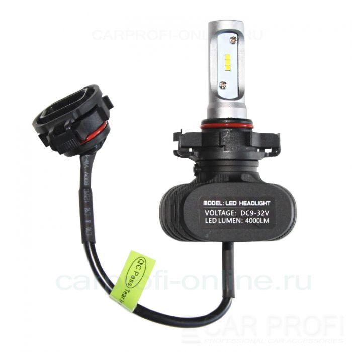 Светодиодные лампы CarProfi S1 PSX24 CSP Chip 4000Lm (комплект, 2шт)
