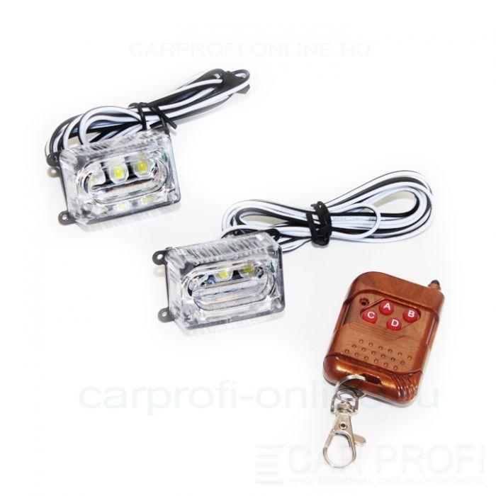 Дневные ходовые огни, стробоскопы CarProfi CP-201M-2 (пульт д/у в комплекте)