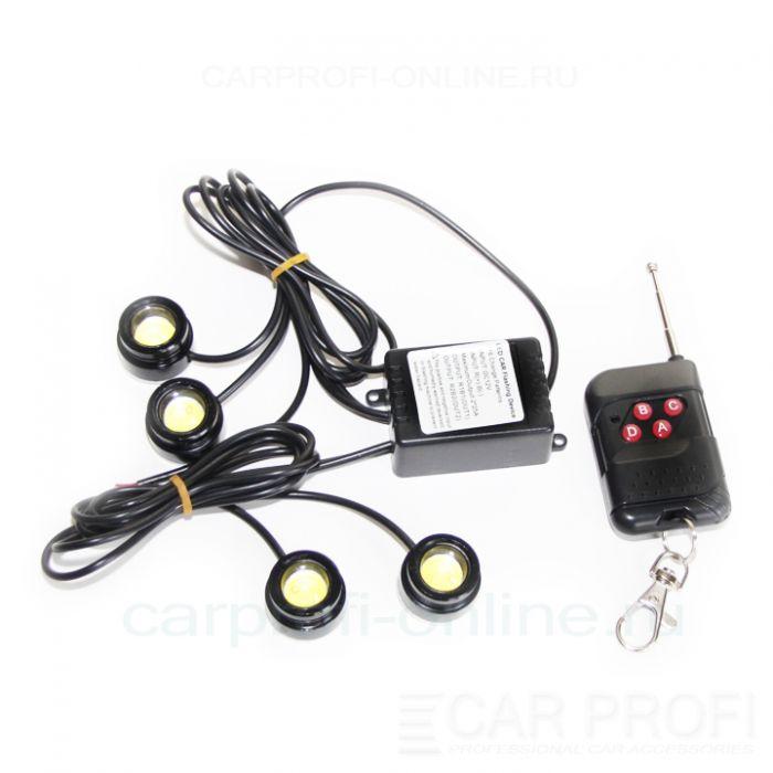 Дневные ходовые огни стробоскопы CarProfi CP-4HP White (пульт д/у в комплекте)