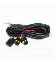 Универсальная проводка CarProfi CP-PU-PTF/H11 для подключения ПТФ от АКБ (разъем Н8/Н9/Н11)
