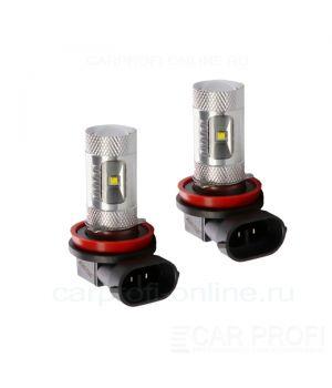 Светодиодная лампа CarProfi DRL CP H11, 6LED CREE XB-D 30W (5100K) блистер 2шт.