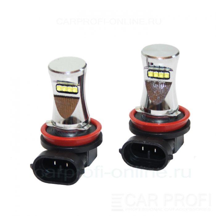 Светодиодная лампа CarProfi DRL CP H11 24W, CREE (4800k) к-т 2 шт.