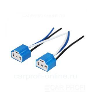 Разъем H4 CarProfi CP-SCT-H4 (керамический с проводами) 1 шт.