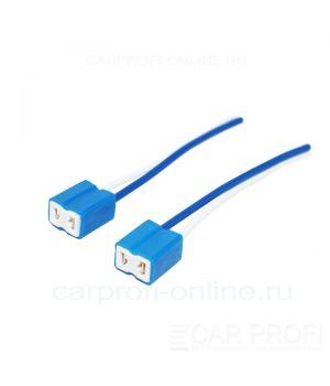 Разъем H7 CarProfi CP-SCT-H7 (керамический с проводами) 1 шт.