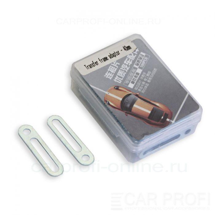 Монтажные пластины CarProfi CP-MP-40M для крепежа би-ксеноновых линз 40 мм (100 шт.)