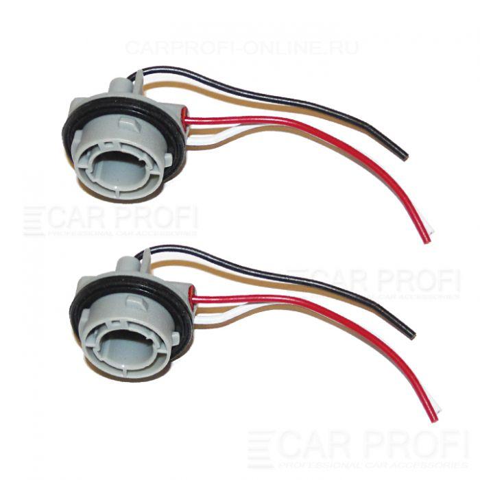 Разъем P21W/BA15S/S25 CarProfi CP-SCT-1157 (2 контакта, пластиковый поворотный с проводами) 1 шт.