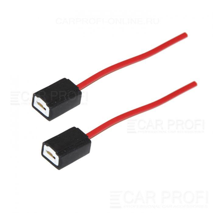 Разъем H1 CarProfi CP-SCT-H1 (керамический с проводами) 1 шт.