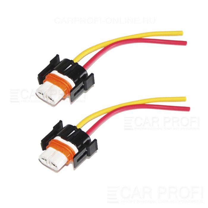 Разъем H11 CarProfi CP-SCT-H11M Male (керамический, пластиковые зажимы с проводами) 1 шт.