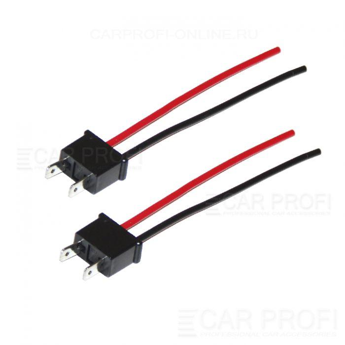 Разъем H7 CarProfi CP-SCT-H7 Male (пластиковый с проводами) 1 шт.