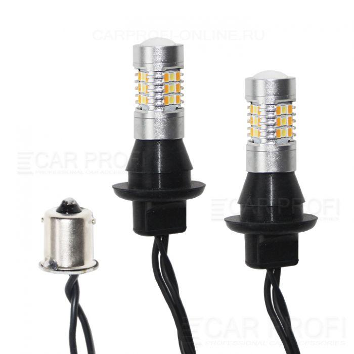 Штатные ДХО CarProfi CP - 3030 31SMD P21W  + поворотник, Rubber DRL (S25 / PY21W / 1156 / BaU15), Canbus (White/Yellow)
