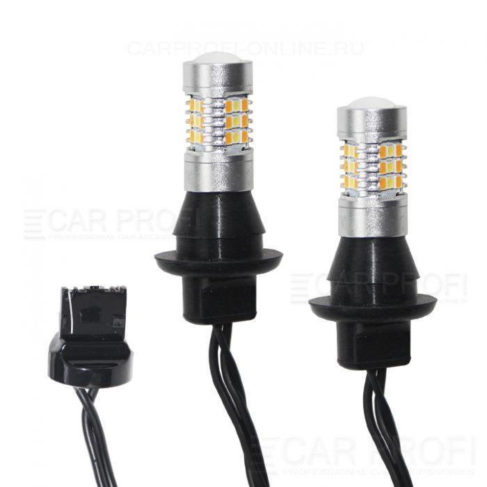 Штатные ДХО CarProfi CP - 3030 31SMD T20 + поворотник, Rubber DRL (7440 / WY21W /  W21W / W3X16d), Canbus (White/Yellow)