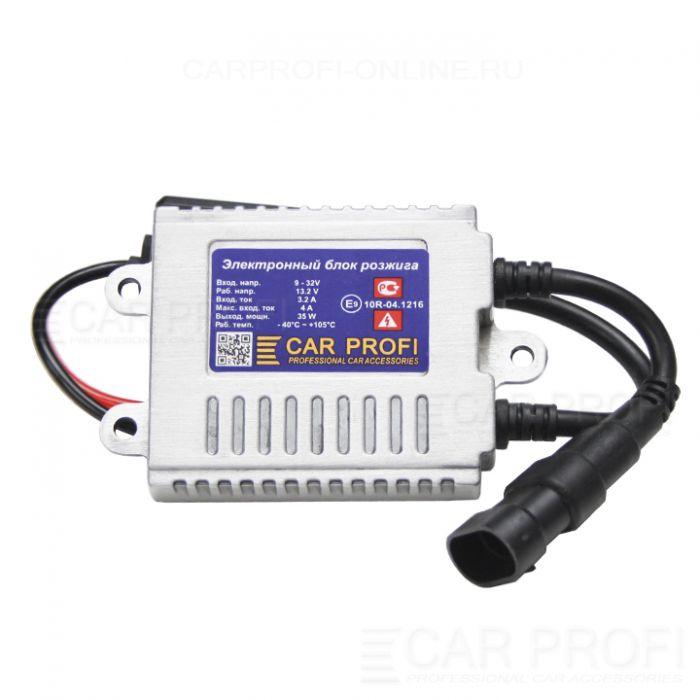 Блок розжига CarProfi Slim 9-32V, 35W, AC