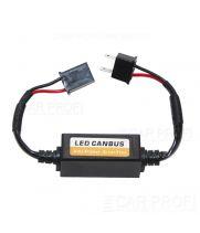 Обманки CarProfi CP-CAN LED H7 NEW для установки светодиодных ламп головного света и птф