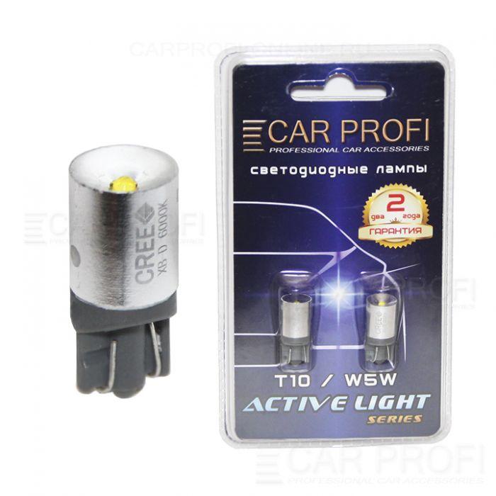 Светодиодная лампа CarProfi T10 3W CREE XB-D Active Light series, с обманкой CAN BUS, 41lm (блистер 2 шт.)
