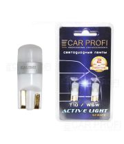 Светодиодная лампа CarProfi T10 2W OSRAM S5 CHIP Active Light series, 9-32V, 120lm (блистер 2 шт.)