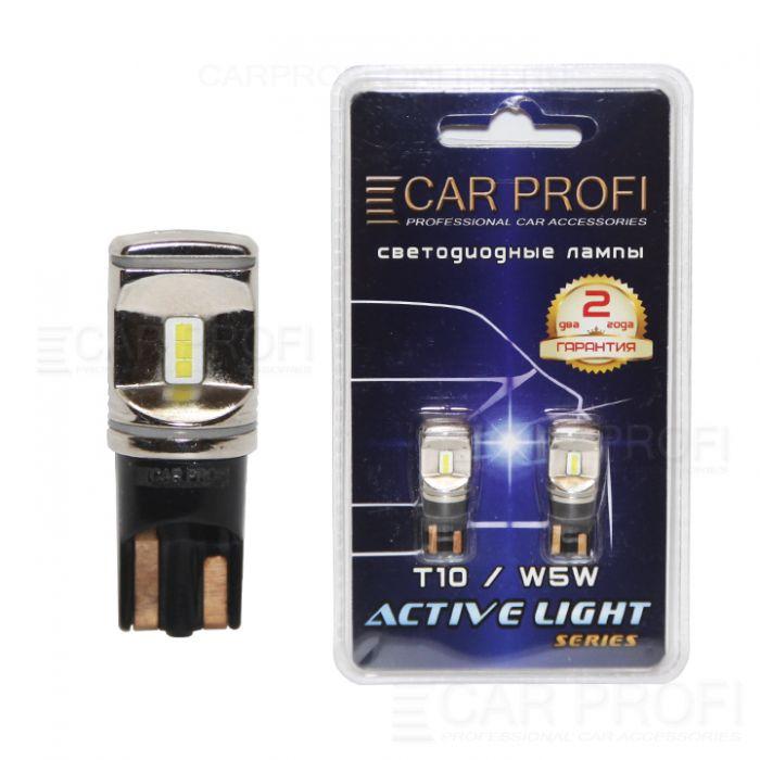 Светодиодная лампа CarProfi T10 30W CSP Active Light series, 460lm (блистер 2 шт.)