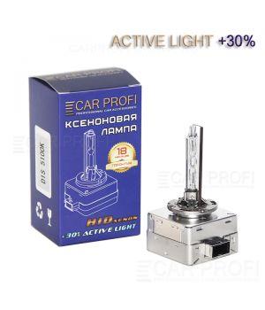 Ксеноновая лампа CarProfi D1S Active Light +30%, 5100k (1 шт.)