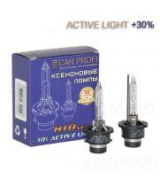 Ксеноновая лампа CarProfi D2S Active Light +30%, 5100k (1 шт.)