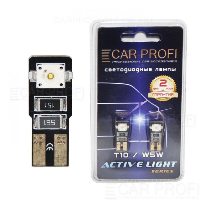 Светодиодная лампа CarProfi T10 6W OSRAM CHIP Active Light series, с обманкой CAN BUS, 130lm (блистер 2 шт.)