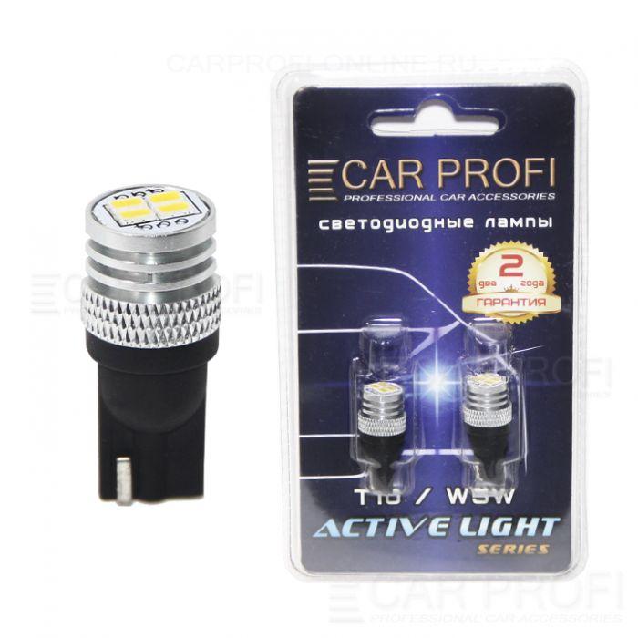 Светодиодная лампа CarProfi T10 8W 4LED 3020SMD Active Light series, 12V, 310lm (блистер 2 шт.)