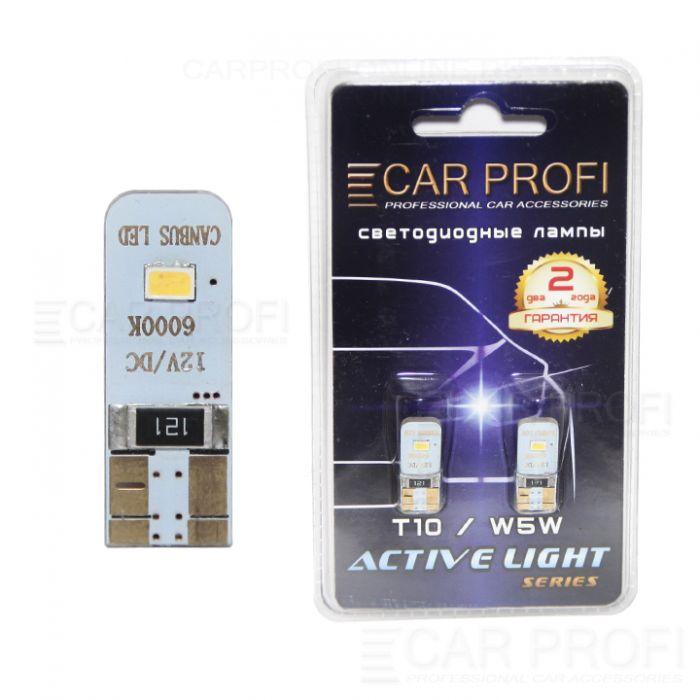Светодиодная лампа CarProfi T10 2W 2LED Samsung 3623SMD Active Light series, с обманкой CAN BUS, 60lm (блистер 2 шт.)