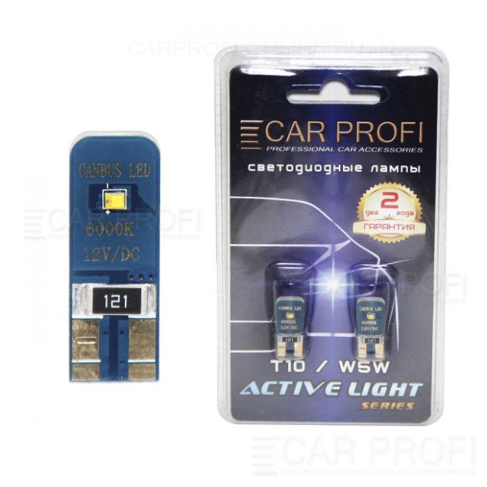 Светодиодная лампа CarProfi T10 6W 2LED PH ZES CHIP Active Light series, с обманкой CAN BUS, 49lm (блистер 2 шт.)