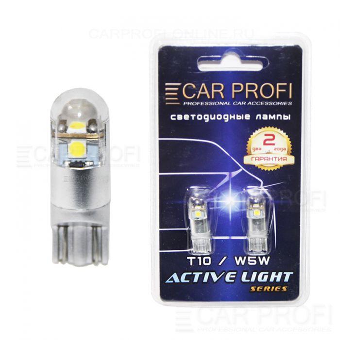 Светодиодная лампа CarProfi T10 6W 3LED OSRAM CHIP Active Light series, 180lm (блистер 2 шт.)