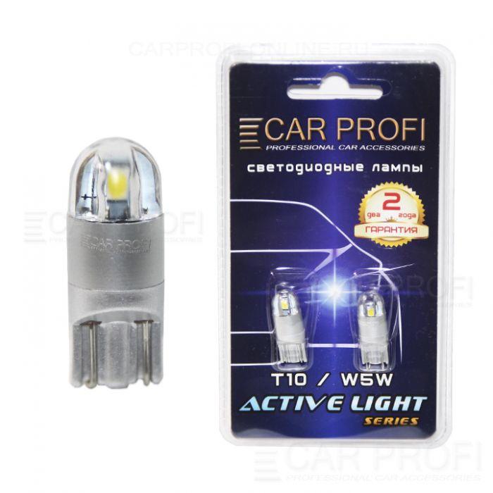 Светодиодная лампа CarProfi T10 4W 2LED OSRAM CHIP Active Light series, 120lm (блистер 2 шт.)