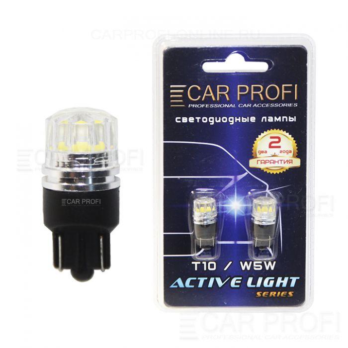 Светодиодная лампа CarProfi T10 2W EPISTAR CHIP Active Light series, 32lm (блистер 2 шт.)