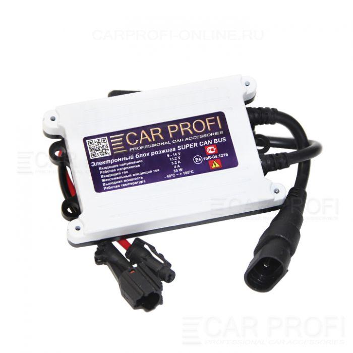 Блок розжига CarProfi Super CanBus slim AC 35W (12V) с обманкой