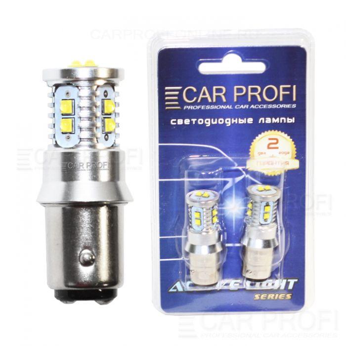 Светодиодная лампа CarProfi S25 (1157) 50W CREE XBD Active Light series, 12V, 800lm (блистер 2 шт.)