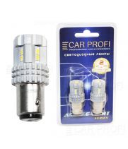 Светодиодная лампа CarProfi S25 (1157) 12W 12LED 3020SMD Active Light series, 12V, 550lm (блистер 2 шт.)
